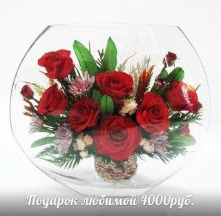 Где купить живые цветы в якутск — 3