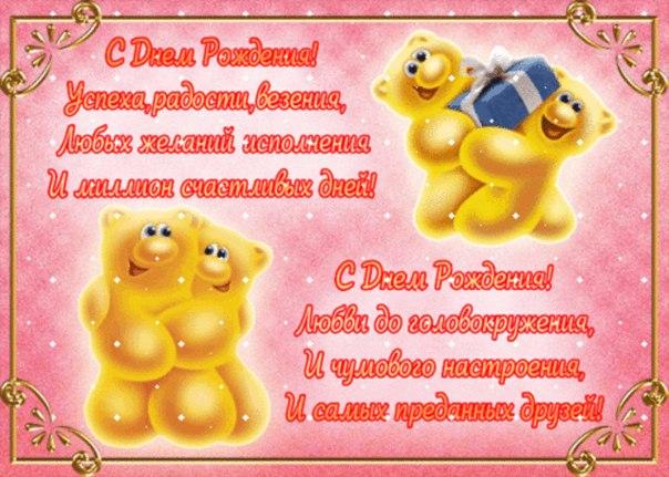 http://cs412227.vk.me/v412227667/2693/-Iczb35Eves.jpg