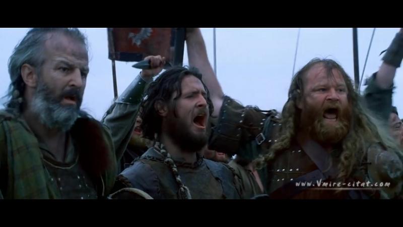 Храброе сердце — «Они сражались как воины и поэты, они сражались как шотландцы»