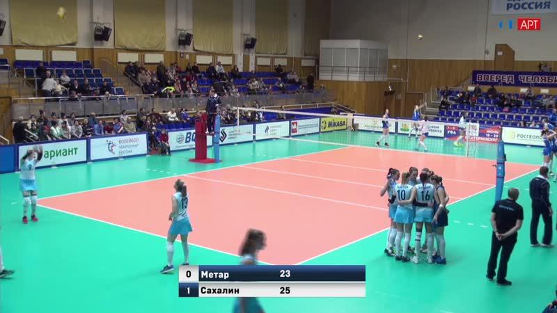 Волейбол ЧР женщины 15-й тур Динамо Метар vs Сахалин