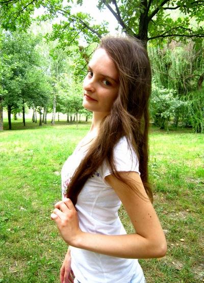 Настюша Якубчук, 1 ноября , Бровары, id160925817