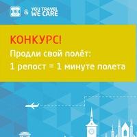Дарим билеты в один из городов Европы!