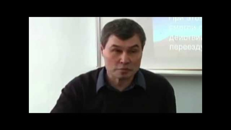 Владимир Павлович Серкин По неврозу отложенной жизни