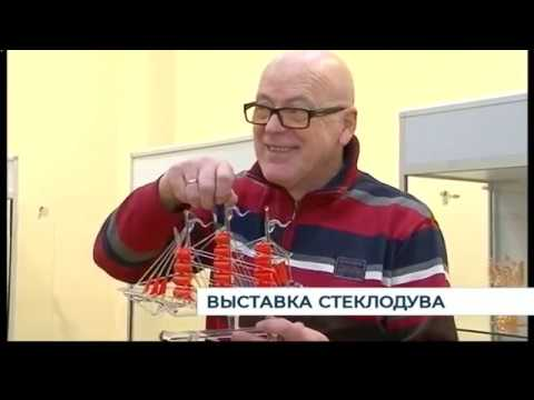 Стеклодув Юрий Леньшин представит публике «Хрустальные сказки мастера»