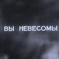Вика Шедякова, 13 сентября 1994, Нижний Ломов, id42459862