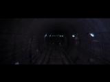 Черновик - финальный трейлер