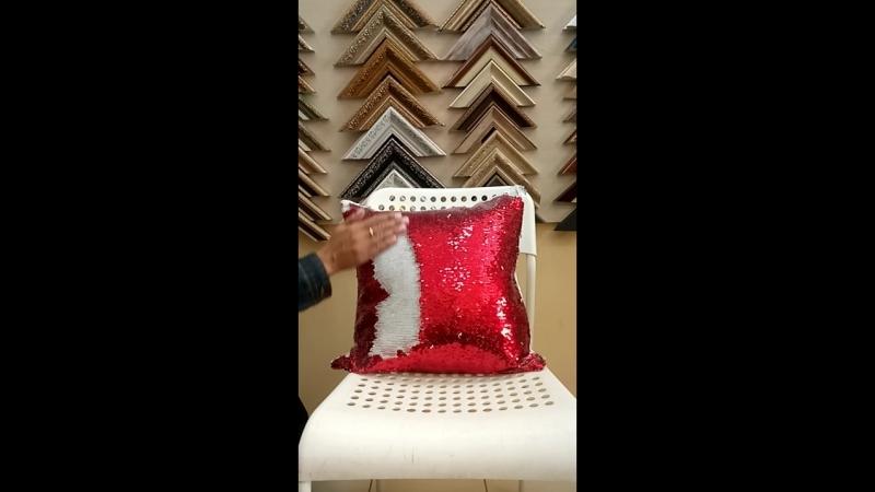 Подушка блестящая