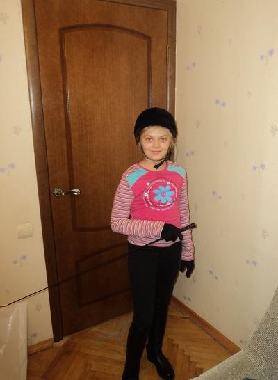 Алена Кураксина, 14 ноября , Москва, id155930251