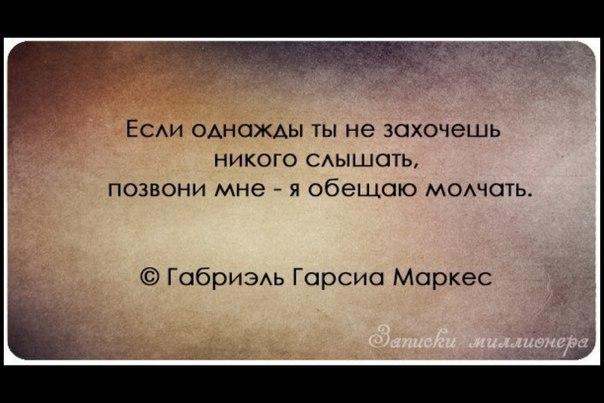 http://cs425623.vk.me/v425623498/2cf0/rkyLC7WgPBA.jpg