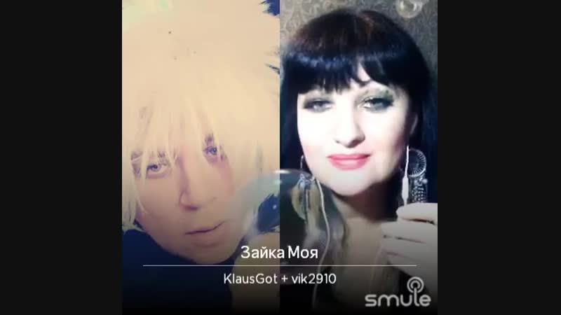 Филипп Киркоров - Зайка Моя by KlausGot and vik2910 on Smule