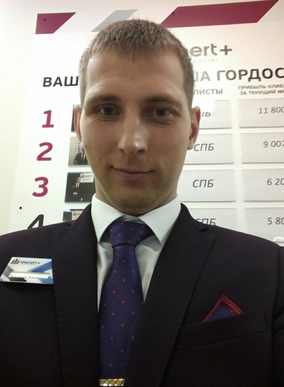 Владимир Даренский