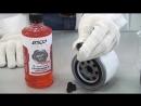 Промывка двигателя при замене масла Нужно ли промывать перед заменой масла Тест на безопасность