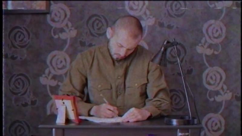 [ЗАМАЙ] ЗАМАЙ - Старый Русский (Ioann Bogoslow prod.)