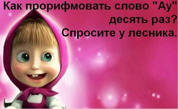 http://cs407917.userapi.com/v407917168/20e6/mUvY_iw9vn8.jpg