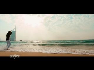 Elvin Grey Интонация - Засыпай Зима (remix) (2017)