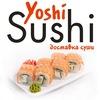 Суши Тюмень Yoshi Sushi