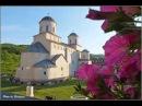«Люди, ликуйте» — сербская песня к Пасхе, написанная на стихи святого Николая Сербского.