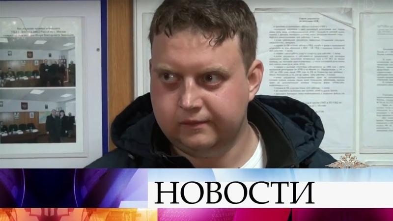 Суд огласил приговор куратору группы смерти Илье Сидорову