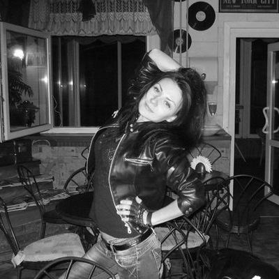 Анастасия Василенко, 25 августа , Запорожье, id50037839