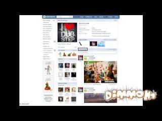 Как узнать ID группы или профиля? | ВКонтакте