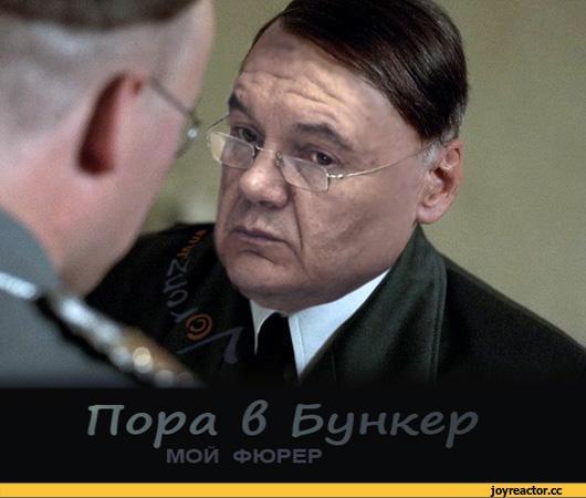 В здании МВД проходит эвакуация, - СМИ - Цензор.НЕТ 2038