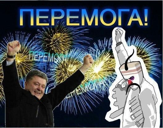 """Кононенко точно не возглавит фракцию БПП: """"Он сам этого категорически не хочет"""", - Луценко - Цензор.НЕТ 3959"""