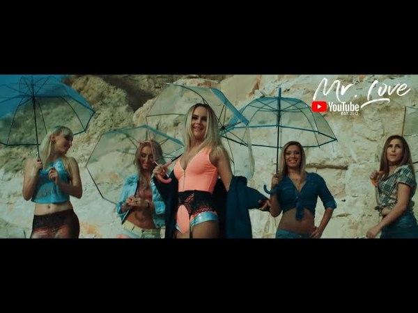 Alisha - Tine Sus Umbrela (Summer Hit 2018)