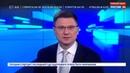 Новости на Россия 24 Эксперты о взрыве в районе гибели субмарины единичный аномальный очень мощный