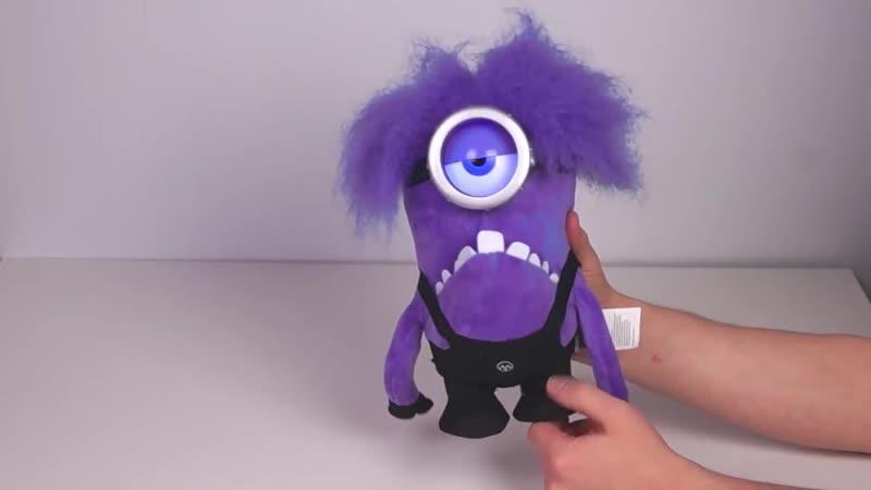 Обзор игрушки Фиолетовый Миньон | Игрушки для детей