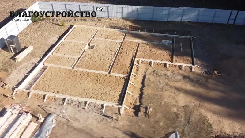 Строительство фундамента для дома-бани.Этап #2.Подготовка основания и опалубка // Благоустройство.рф