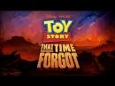 28. Забытые временем - Toy Story That Time Forgot 2014