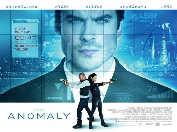 The Anomaly / Аномалията (2014)
