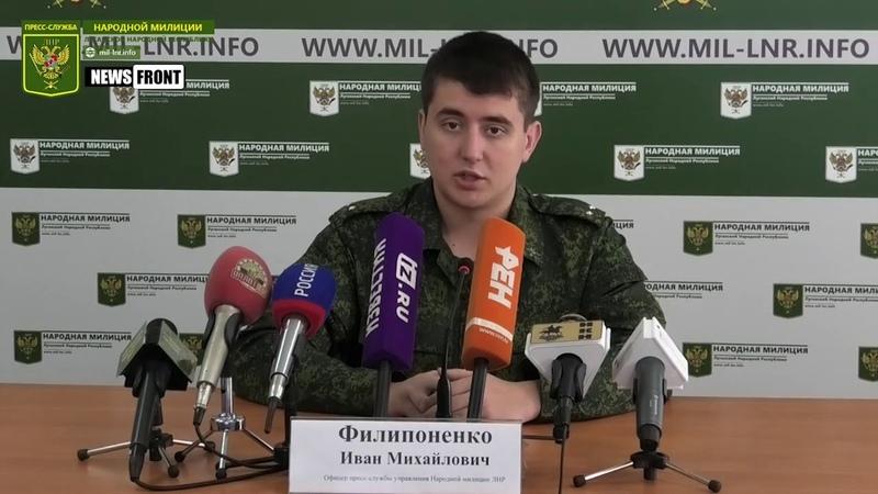Боец ВСУ погиб в зоне ООС на съемках фейкового сюжета для укроСМИ – НМ ЛНР