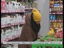 В правительстве Чувашии обсудили рост цен на продукты и на коммунальные услуги