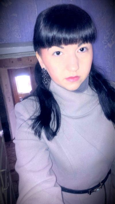 Елена Бельская, 7 ноября 1992, Черкассы, id88959437