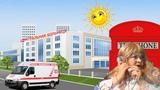 Шуточное поздравление к дню медицинского работника с героями Гайдая.