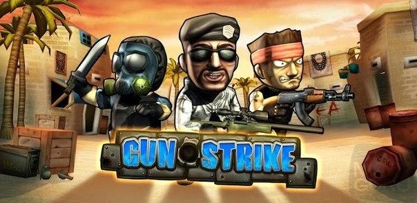 Скаяать Gun Strike 2 для android