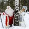 Дед Мороз и Снегурочка на дом! (Тюмень)