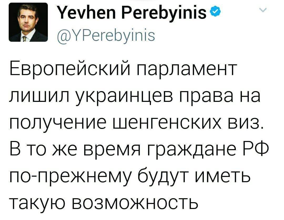 США понимают, с какой именно Россией имеют дело, - Климкин - Цензор.НЕТ 5671