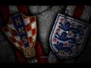 Англия-Хорватия! Битва за Москву! England-Croatia! Battle of Moscow!