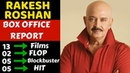 Rakesh Roshan Box Office Collection Analysis Hit, Flop and Blockbuster Movies List