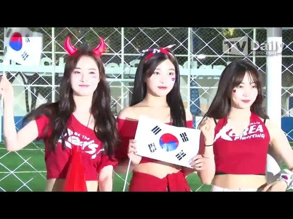 [TD영상] 유니티 우희(UNI.T Woo hee)-다이아 제니ㆍ주은(DIA JENNYㆍJUEU) , 귀여운 붉은 악마 '선수4851