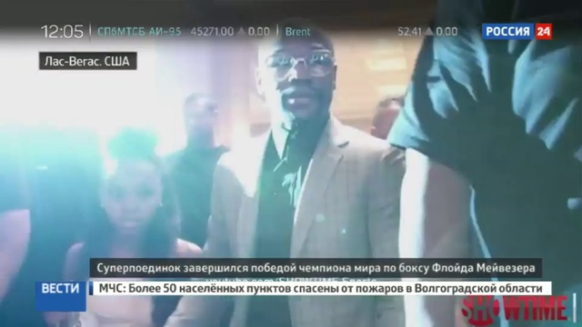 Новости на Россия 24 • Бой тысячелетия между Мэйуэзером и Макгрегором назвали цирком
