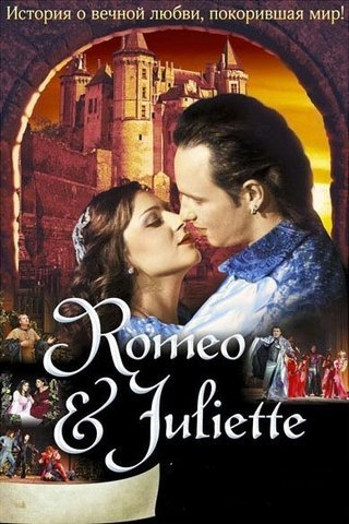 "Мюзикл ""Ромео и Джульетта"" - Страница 2 KYt4jL3963s"