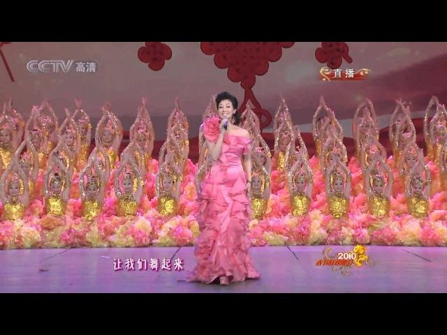 Song Zuyin-春节联欢晚会 -Peb Los Dhia Yeeb Yam -by 宋祖英