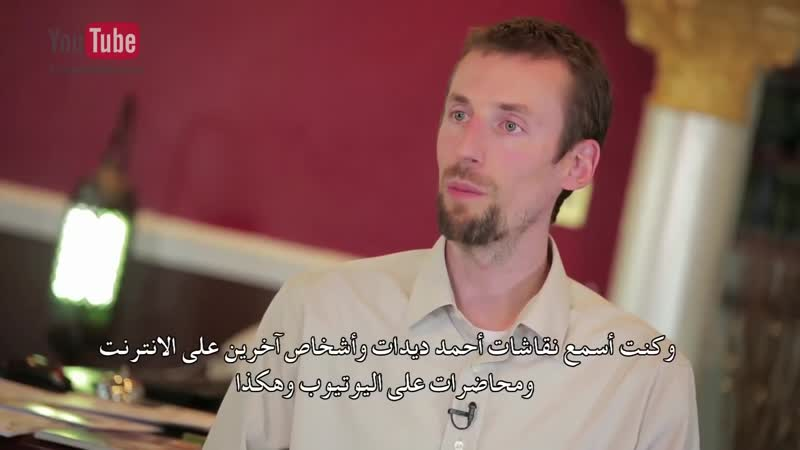 Journey to Islam - Tony I wanted to bring Muslims to Christianity!