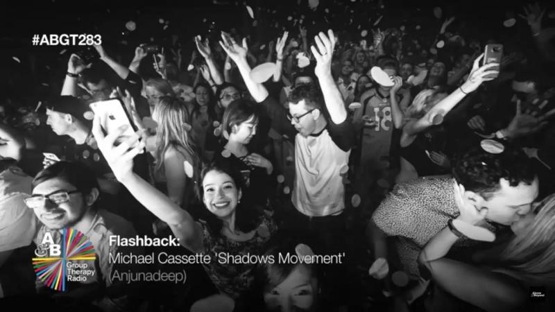 FLASHBACK Michael Cassette Shadows Movement Anjunadeep