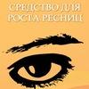 Карепрост и Дримлаш - официальная группа