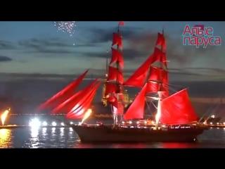 Алые паруса. Музыка Сергей Чекалин. Scarlet Sails. Music by Sergei Chekalin