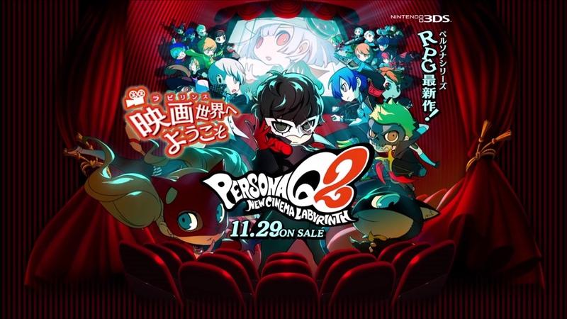 Persona Q2 New Cinema Labyrinth - Road Less Taken FULL VERSION